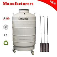 Best TIANCHI 80L Liquid Nitrogen Cylinder YDS-80 Aviation Aluminum Container Price wholesale