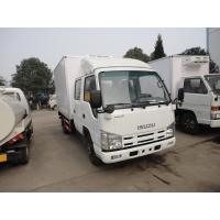 Factory sale best price ISUZU 4*2 double cabs fresh vegetable and fruits transported vehicle, ISUZU cold room truck