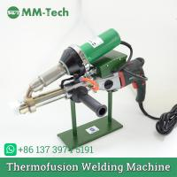 Best plastic pipe extrusion welder welding machine wholesale