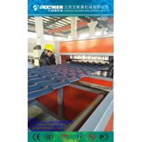 Best ASA PVC Corrosion prevention trapezoidal tile roof tile making machine/pvc glazed tile extrusion equipment wholesale