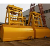China 25m³  Remote Control Grab for Ship Deck Crane Loading Bulk Materials Coal / Sand Grabs wholesale