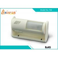 China ABS Plastic Wireless Home Security Alarm Residential Security Systems on sale