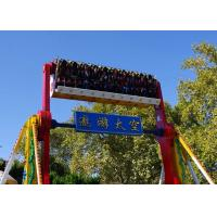 Best FRP Material Frisbee Carnival Ride , 16 Seats Thrilling Amusement Park Rides wholesale