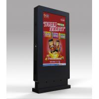 China 70 Inch High Brightness 2000nits Outdoor Standing Touch Advertising Kiosk Totem With Build-in Computer on sale