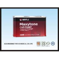 Best Auto Refinish, Car Refinish -- Max-C604 Medium Yellow wholesale