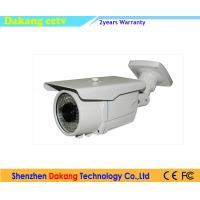 Buy cheap HD TVI CCTV Camera product