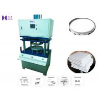 Best Square Cardboard Bottom Cake Tray Forming Machine 10 Pcs / Minute 0.05KW wholesale