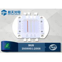 Best Copper Base 30W RGB Module High Power Color LED for Decorating Lights wholesale