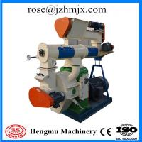 Best Competitive price high quality Feed pellet machine with CE SGS ISO TUV wholesale