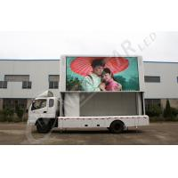 China Electronic RGB Monitor Truck Mounted Moving Led Display Board For Show / Concert on sale