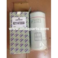 China GOOD QUALITY AIR COMPRESSOR OIL FILTER 2205431900 6211473500 6211473550 on sale