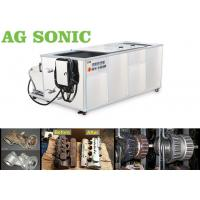 Best Oil Diesel Engine Block Ultrasonic Cleaning Machine With Oil Filter Transducer 28Khz wholesale