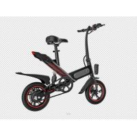 Best Intelligent City Portable Folding Electric Bike 12 Inch With High Carbon Steel wholesale