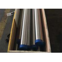 Buy cheap X1CrNiMoN25-22-2 1.4466 Stainless Steel Round Bar , Urea Grade Stainless Steel from wholesalers