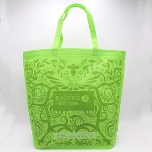 Best Custom Printed Logo Gift Non Woven Bag Shopping Handle Non-woven Cloth Bag For Garment wholesale