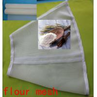 Best 100% Polyester Flour Mesh wholesale