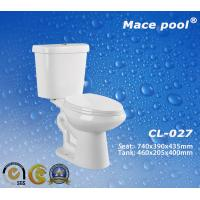 Best Sanitary Wares Two-Piece Toilets for Bathroom with Siphonic Flushing (CL-027) wholesale