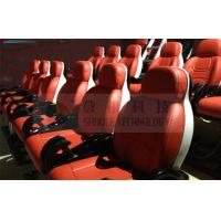 Best 220V 3.75KW 12 / 16 / 24 People 5D Cinema System With Luxury Motion Chair wholesale