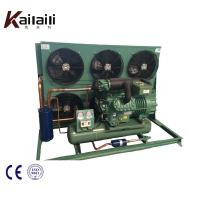 Buy cheap Air Cooled Condenser for Model 4PCS-10.2 Refrigeration Condensing Unit from wholesalers