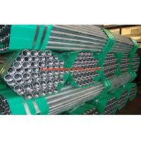 Best Pre-Galvanized EMT Electrical Conduit Pipe S235JO / S235J2 , 1/2 Inch - 4 Inch wholesale