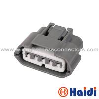 Buy cheap 5 Pin Car Cable Connector  Female  Electric Connectors For Motorcycle 6189-0783 from wholesalers