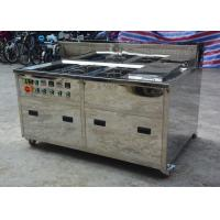 China Metal Screen Ultrasonic Cleaning Equipment Rinse Dry Consoles 80 KHZ 120 KHZ on sale