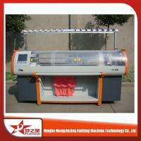 China Automatic Sweater Knitting Machine on sale