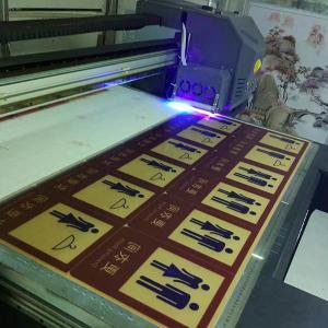 China 9060 Plastic Board Printing Machine on sale