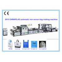 Quality Full automatic high speed Non-woven Bag Making Machine/bag manufacturing machine for sale