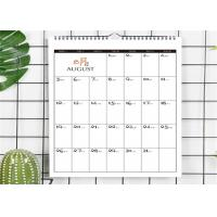 China Large Size Art Paper Chinese Wall Calendar Printing Services  Matte Lamination on sale