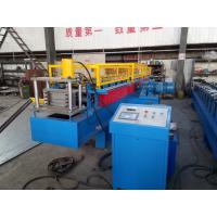 Buy cheap Width Adjustable Steel L Profile Cold Roll Forming Equipment With Yellow Safe Cover product