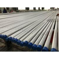 Best A213-18 TP316L Stainless Steel Seamless Pipe Bright Annealed Surface U - Bend / Straight wholesale