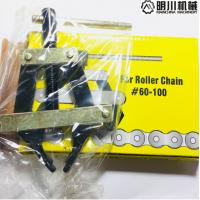 Best Nature Steel 60-100 Chain Connecting Tool , Roller Chain Tool Easy Using wholesale