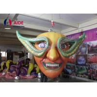 China Customized Inflatable Yard Decorations / Ghost Skull Devil Halloween Blow Up Decorations For Home on sale