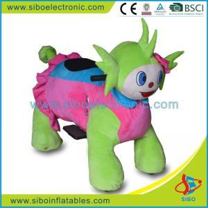 Best Sibo Motorized Plush Riding Animals Electrical Toy Animal Rides For Malls wholesale