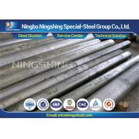 China Professional Hot Rolled / Forged Steel Round Bars 1.2344 For Hot Extrusion Mold on sale