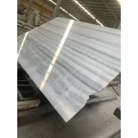 China Amber White Travertine Marble Countertops Environmental Protection on sale