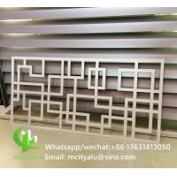 Metal aluminum engraved screen panel with various design laser cutting panel for balcony facade window