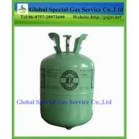 Best Chlorodifluoromethane R22 wholesale