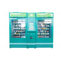 China 24 Hours Self Service Pharmacy Vending Machine For Airport Bus Station on sale