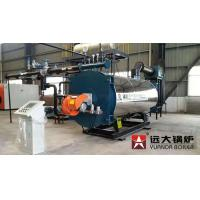 Best Gas Oil Fired Thermic Fluid Thermal Oil Heating System Stainless Steel Cover Material wholesale