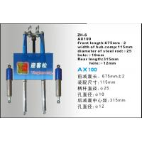 Best Iron Fork  Suzuki Motor Shock Absorber Blue Hydraulic Damping Fork wholesale