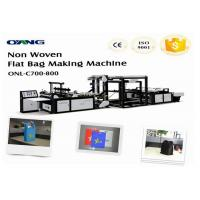 Best Computer Control Fully Automatic Non Woven Bag Making Machine With Ultrasonic wholesale