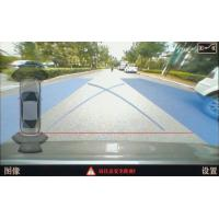 Best Audi A1 Q3 Car Rear view system Integration for Backup Camera multimedia wholesale