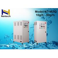 Best 110V 220V Ozone Generator Water Purification Medical Hospital Air Water wholesale