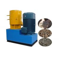 45KW Small Biomass Flat Die Wood Pellet Machines With CE Certification