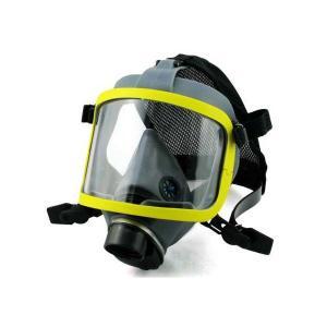 respirator gas mask on respirator