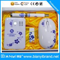 China boxed office stationery gift set on sale