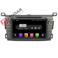Best Durable Android Car Head Unit For Toyota Corolla Gps Navigation Entertainment System wholesale