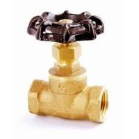 Buy cheap brass globe valve 1/4`` 1/2`` 1`` 2`` steel handle brass body valves valve store from wholesalers